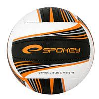 Мяч Волейбол SPOKEY GRAVEL