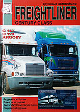 Грузовые автомобили   FREIGHTLINER CENTURY CLASS   Двигатели Detroit Diesel, Caterpillar,   Cummins