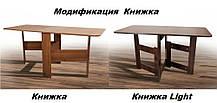 Стол-книжка Темный орех (Микс-Мебель TM), фото 2