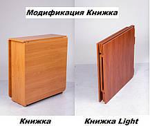 Стол-книжка Темный орех (Микс-Мебель TM), фото 3
