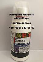 Инсектицид Кораген, 200 мл, фото 1
