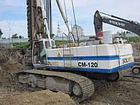 Буровой станок SOILMEC CM-120