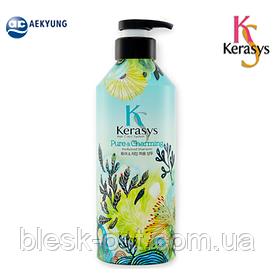 Шампунь для волос Kerasys Perfume Pure Charming Shampoo