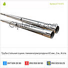 Труба стальная оцинк. линии кормораздачи 45 мм., 3 м., 4 отв., фото 4