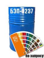 Грунтовка для ємностей з морською водою та нафтопродуктами БЭП-0237