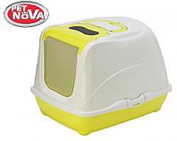 Закрытый туалет PetNova CatLifePlus 57 см желтый