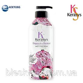 Шампунь для волос Kerasys Perfume Eleganсe Shampoo