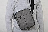 Мужская сумка через плече серая текстиль найки/Nike