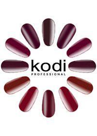 "Гель-лаки Kodi Professional ""Basic collection"" Wine (wn) 8 мл"