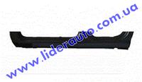 Порог боковины 2123 левой (пр-во АвтоВАЗ)  21230-5401061-10