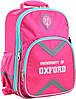 """Ранец ортопедический школьный """"YES"""", Oxford OX 379 розовый, 555706"""