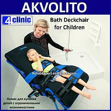 Пристосування для купання дітей з обмеженими можливостями