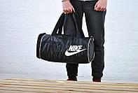 Спортивная сумка мужская найк (Nike), круглая, черная
