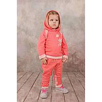 Гламурный спортивный костюм для девочки  Коралл 86 Модный карапуз (03-00562)