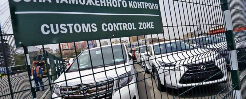 Растаможка авто в Николаеве