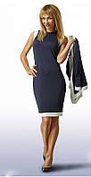 Женское стильное платье-двойка (р. S,M,L) арт. 6156
