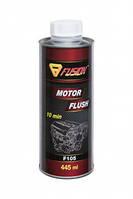 Промывка масляной системы Fusion F105 Motor Flush 10 Min(0,445L)