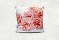 Подушка Любимой розовые розы