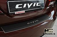 Накладка на задний бампер c загибом HONDA CIVIC IX 4D FL 2013-