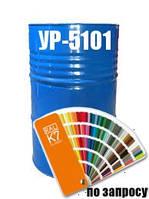 Емаль харчова УР-5101 для питної води
