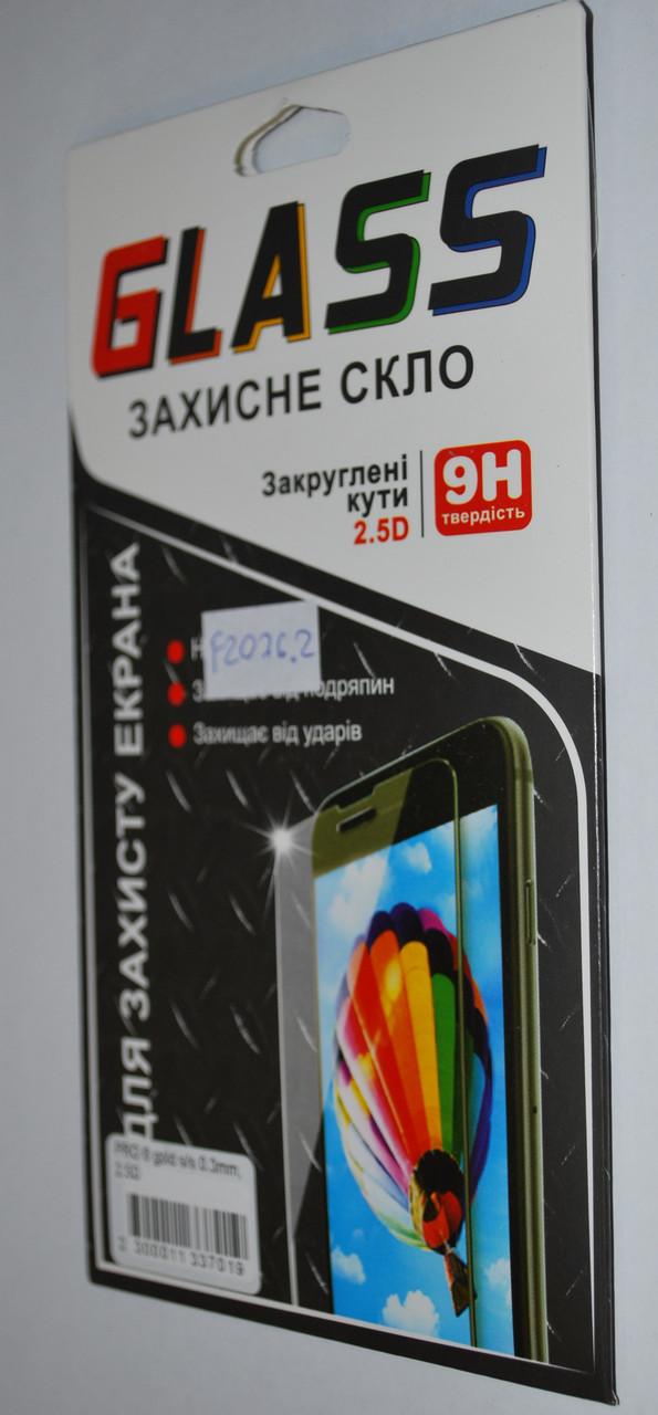 Защитное стекло с Silk Screen покрытием для MEIZU Pro 6 золотое, F2076.2