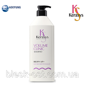 Шампунь для волос Kerasys Volume Clinic Shampoo Plus