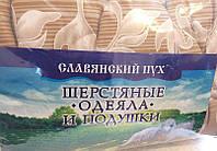"""Одеяло """"Люкс"""" разноцветное 172х205"""