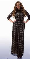 Длинное платье 7395