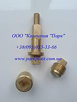 Запчасти к кислородному вентилю ВК-94. Клапан, шпиндель, муфта к вентилю. ЗИП к вентилю кислородному.