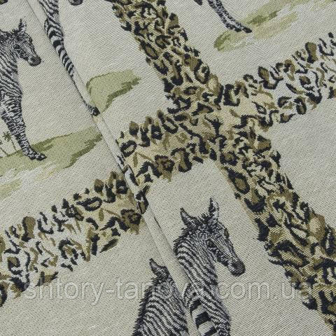 Гобелен ткань, зебра