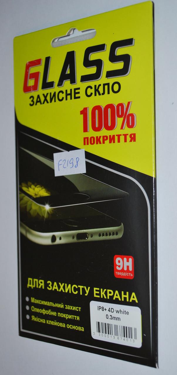 Защитное 3D стекло для IPhone 8 Plus белое, F2198