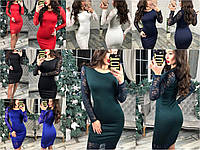 Женское платье Маэстро, фото 1