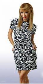 Трикотажное платье женское 5756