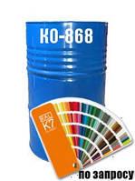 Емаль кремнийорганічна термостійка КО-868, +600, чорна/сіра