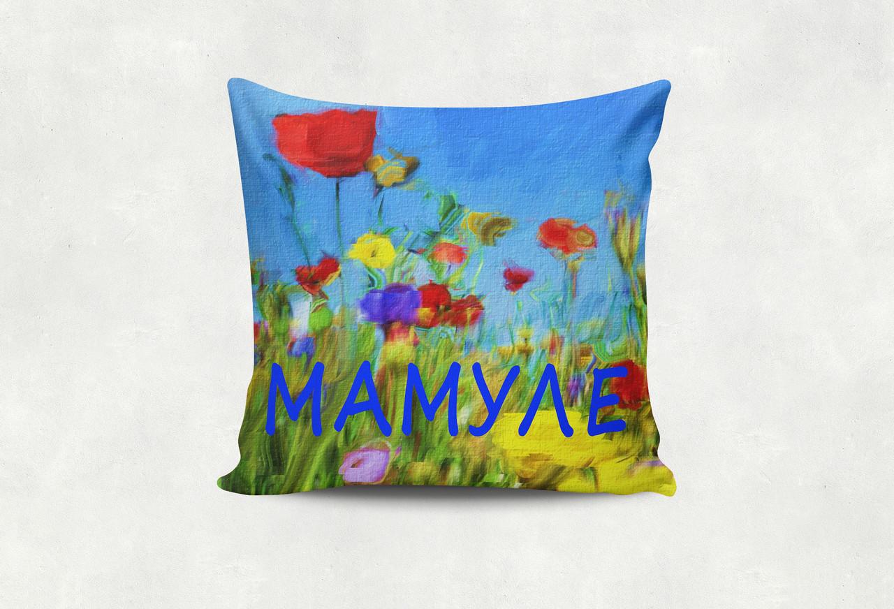 Подушка Мамуле полевые цветы