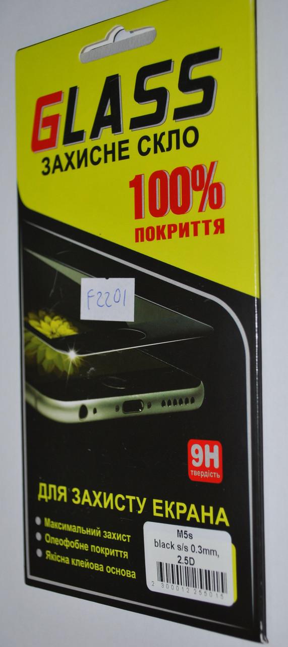 Защитное стекло с Silk Screen покрытием для Meizu M5s черное, F2201