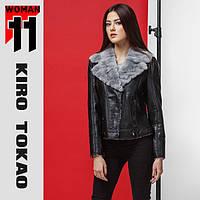 11 Kiro Tokao | Женская куртка демисезонная 4970 черный-серый