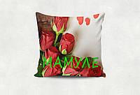 Подушка Мамуле Розы