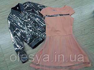 Нарядный комплект платье с бомбером для девочки подростка Пудра
