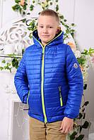 Куртка «Монклер-6»