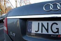 Растаможка авто из Литвы