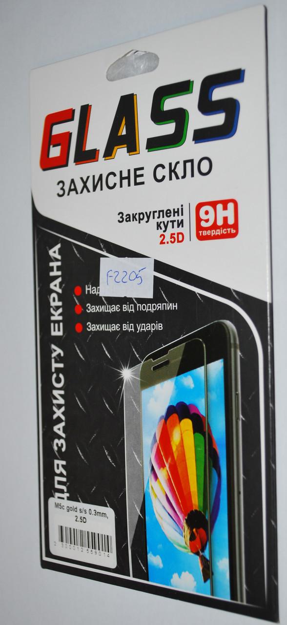 Защитное стекло с Silk Screen покрытием для Meizu M5c золотое, F2205