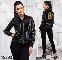 Модная легкая куртка эко-кожа с напылением, черный Производитель Украина ТМ Balani Прямой поставщик (42,44,46)