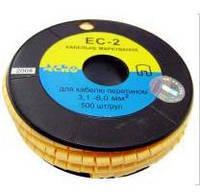 АСКО УКРЕМ Кабельная маркировка EC-2 3,1-8,0 кв.мм