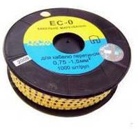АСКО УКРЕМ Кабельная маркировка EC-0 0,75-1,5 кв.мм