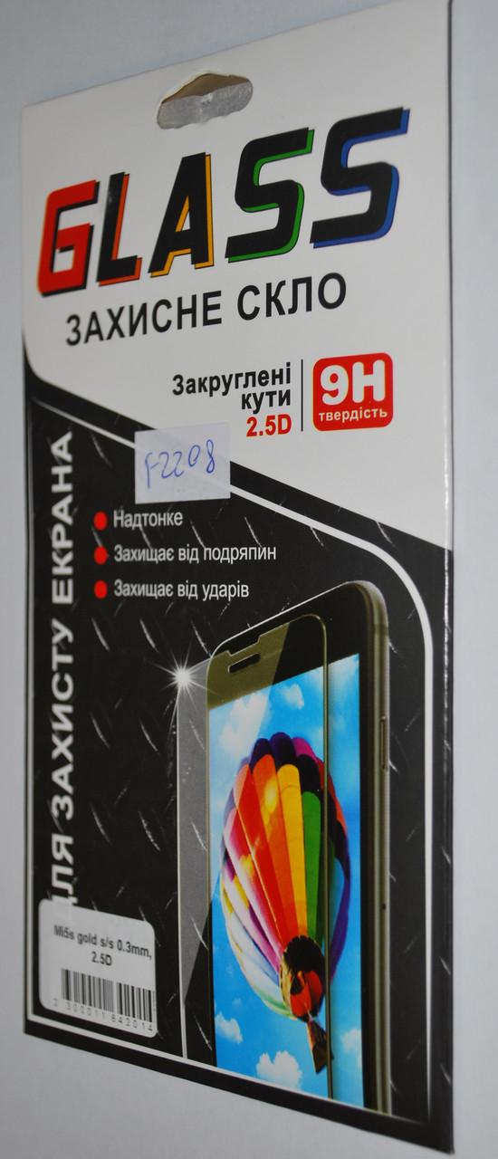Защитное стекло с Silk Screen покрытием для XIAOMI Redmi Mi5s золотое, F2208
