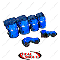 Защита детская наколенники, налокотники, перчатки Zelart SK-3503B (р-р S, M, синий)