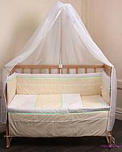 Комплект дитячої постелі в ліжечко Зіронько