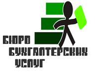 Подготовка и сдача отчетности ФОП - единоналожников