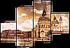 Модульная картина Город в Венеции в винтажном стиле